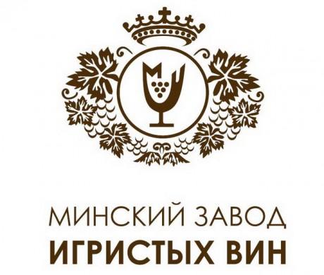 ОАО «Минский завод игристых вин»