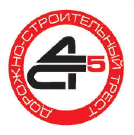 ОАО «Дорожно-строительный трест № 5»