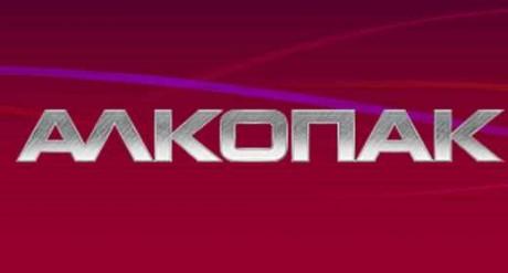 Иностранное унитарное предприятие «АЛКОПАК»