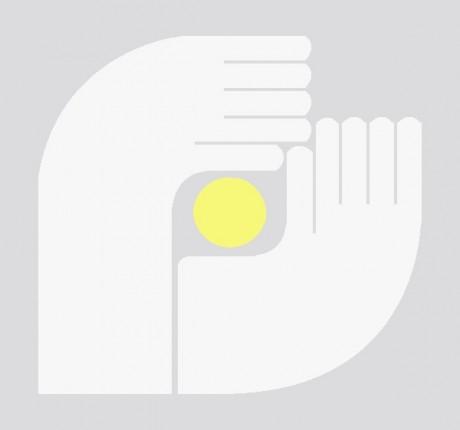 """Государственное учреждение """"Агентство по гарантированному возмещению банковских вкладов (депозитов) физических лиц"""""""