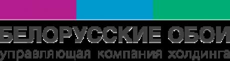"""ОАО «Управляющая компания холдинга """"Белорусские Обои»"""