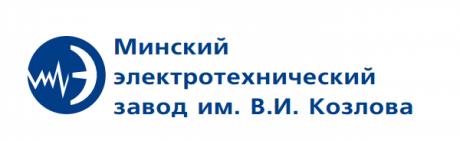 ОАО «МЭТЗ ИМ. В.И.КОЗЛОВА»