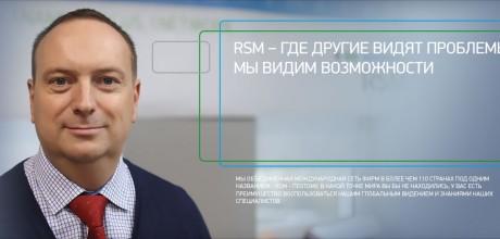 Директор по аудиту ООО «РСМ Бел Аудит» - в составе общественно-консультативного совета Минфина