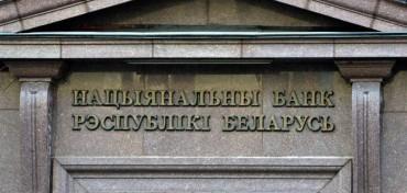 Постановление Правления Нацбанка № 273: валютные договоры предоставлять не обязательно.