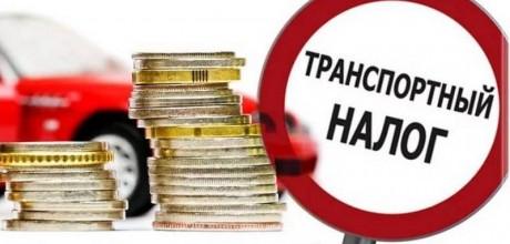 МНС в обзорном письме разъясняет особенности применения транспортного налога (аренда, филиалы, тракторы и др.)