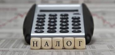 Письмо МНС от 30.04.2021 № 4-2-15/00981: актуализированные рекомендации по вопросам налогообложения постоянных представительств: от постановки на учет в налоговых органах до налогового контроля.