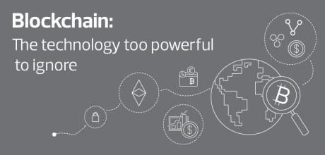 Блокчейн: невозможно игнорировать – пора использовать