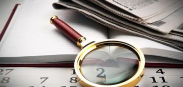 ВЗГЛЯД РСМ: акты законодательства и разъяснения органов госуправления.