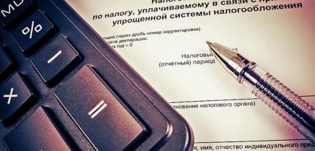 Какая ставка налога при УСН в случае получения бонуса дополнительной поставкой товара